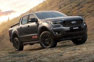 2020 Ford Ranger FX4 4x4
