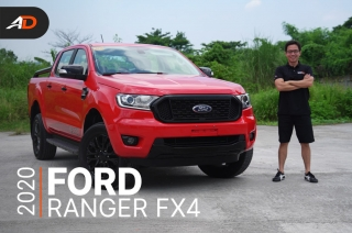 2020 Ford Ranger FX4  Review - Behind the Wheel