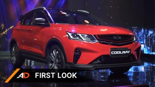 2020 Geely Coolray - First Look