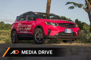 2020 Geely Coolray - Media Drive