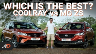 2020 Geely Coolray vs 2019 MG ZS