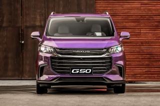 2020 Maxus G50