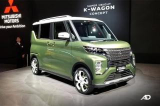 2020 Mitsubishi K-wagon concept
