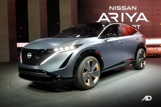 2020 Nissan Ariya concept car