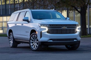 2021 chevrolet suburban hollywood star
