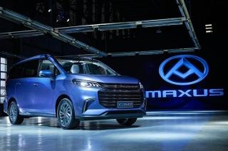 2021 Maxus G50