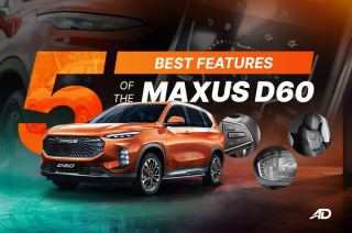5 best features of the Maxus D60