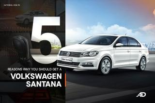 5 reasons Volkswagen Santana
