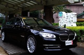BMW Philippines 2015 APEC