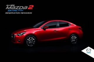 Mazda offers a P10,000 rebate when you reserve an all-new Mazda2 SKYACTIV