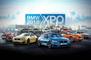 ACC to showcase their full model lineup at BMW Xpo 2015