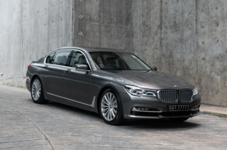 4 features that will make you feel like a VIP in the all-new 7-Series