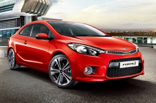 Kia Ph's Pic a Forte promo could be the perfect graduation gift