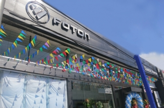 FOTON expands with a new showroom in Quezon Avenue