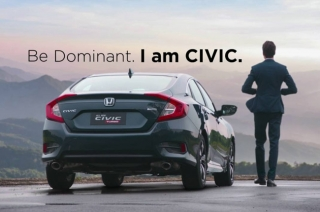Honda all-new 2016 Civic