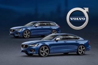 Volvo R-Design