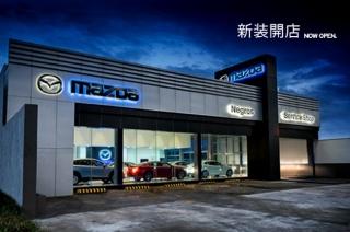 Mazda Negros