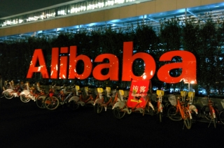 Alibaba Group sells 100,000 cars online in 1 day
