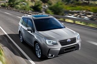 Subaru MAIN