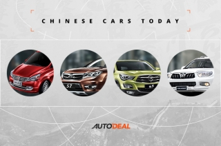The modern-day Chinese cars in the Philippines