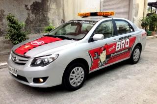 BYD BRO unit