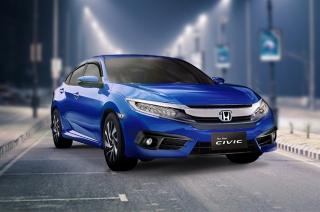 Honda Civic limited edition