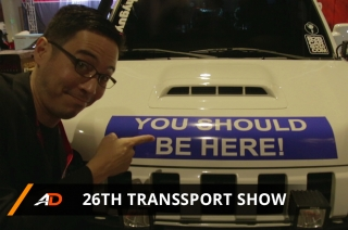 2017 TransSport Show