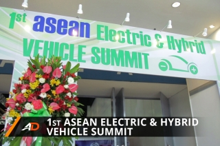 1st ASEAN Electric and Hybrid Vehicle Summit