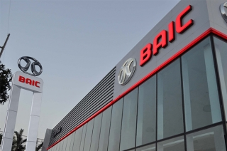 Baic showroom