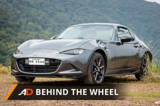 2017 Mazda MX-5 RF Premium - Behind the Wheel