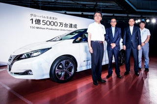 Nissan celebrates 150 millionth vehicle out of the production line