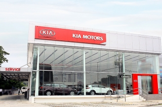 Kia Carmona dealership