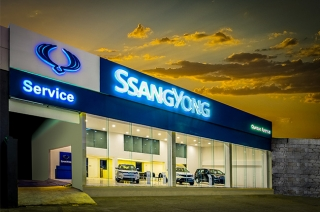 ssangyong philippines sales report