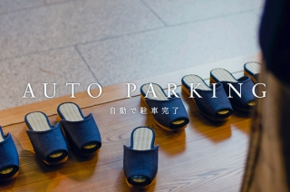 Nissan self-parking slippers