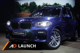 2018 BMW X3 - Launch