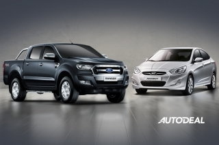 Hyundai Accent Ford Ranger