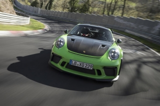 Porsche 911 GT3 RS