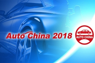 What caught our eye at the 2018 Beijing Auto Show