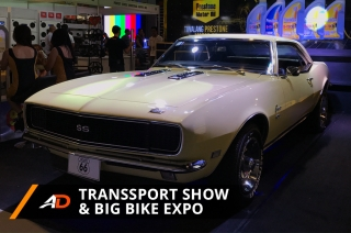 2018 TransSport Show and Big Bike Expo