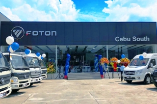 Foton Cebu South