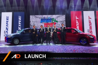 New Dzire and Swift from Suzuki - Launch