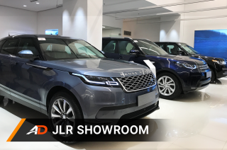 New Jaguar and Land Rover showroom - Launch