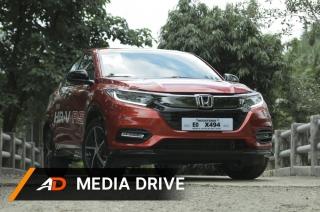 Honda HR-V - Media Drive