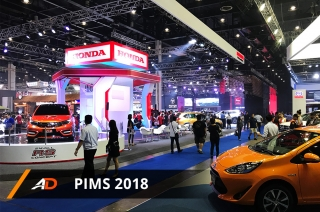 2018 Philippine International Motor Show