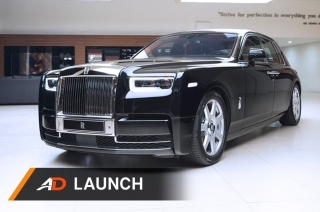2019 Rolls Royce Phantom - Launch