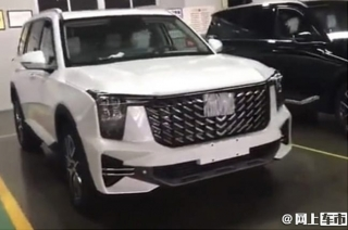 All-new GAC GS8 leaked through a series of photos
