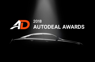 AutoDeal Awards names best Sales Agents, Dealers, and Brand of 2018