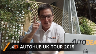 Autohub Group UK Tour 2019