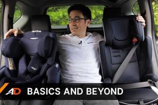 Basics and Beyond - Child Car Seats