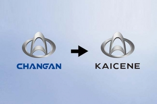 changan to kaicene badging
